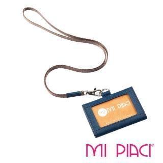 【Mi Piaci革物心語】Jet Set系列-證件套-翻蓋橫式(1085419-海軍藍)