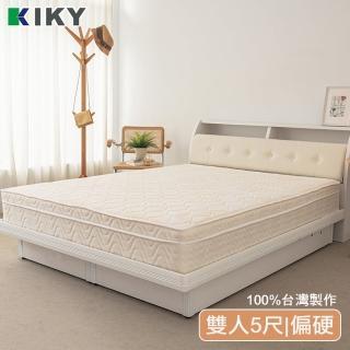 【KIKY】浪漫滿屋乳膠紓壓蜂巢獨立筒床墊(雙人5尺)
