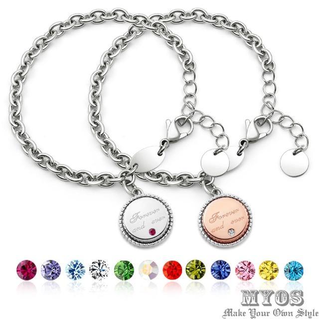 【MYOS】永恆不渝 誕生石 珠寶白鋼手鍊(24色可選)