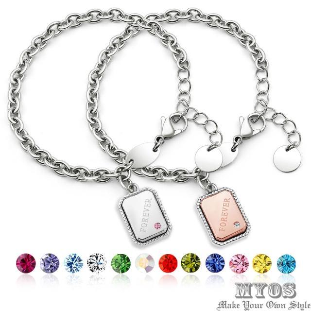【MYOS】永恆 誕生石 珠寶級白鋼手鍊(24色可選)