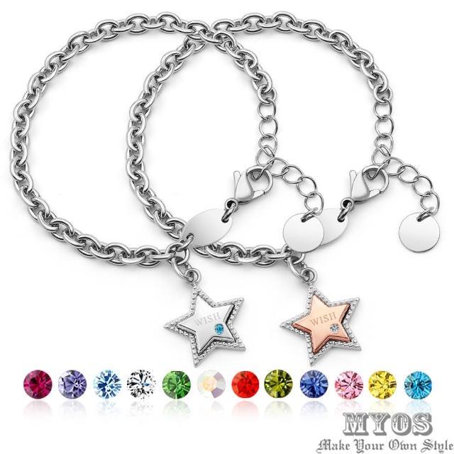 【MYOS】星願 誕生石 珠寶級白鋼手鍊(24色可選)