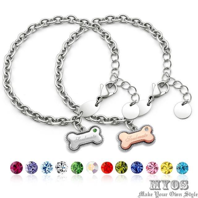 【MYOS】默契 誕生石 珠寶級白鋼手鍊(24色可選)
