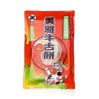 【美雅宜蘭餅】椒鹽牛舌餅(X15包)
