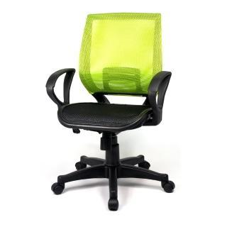 【★限時下殺★aaronation】開心全透氣電腦網椅(DW-23-24-綠)