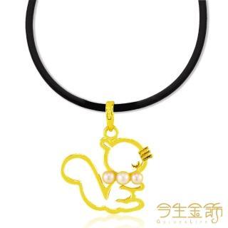 【今生金飾】優雅松鼠墬(時尚黃金墬子)