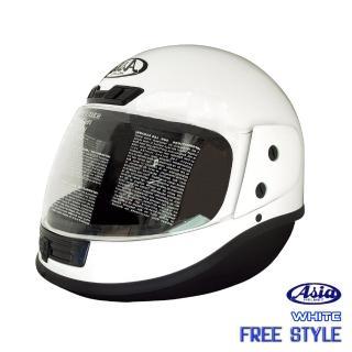 【ASIA】A801 FreeStyle 全罩安全帽(白)