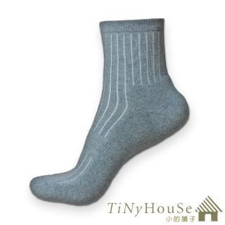 【TiNyHouSe】舒適襪 厚底運動襪 超值2雙組入(灰色M/L號 T-02)