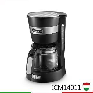 【義大利 DeLonghi迪朗奇】美式咖啡機(ICM14011)
