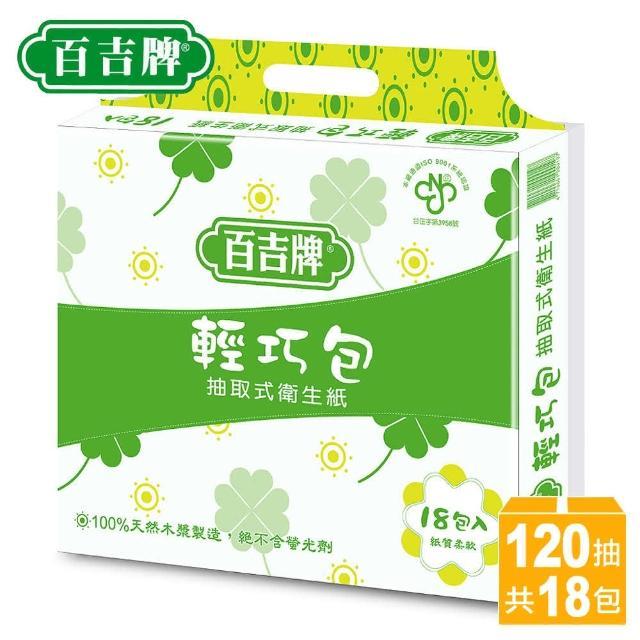 【百吉牌】輕巧抽取式衛生紙120抽*18包/串/