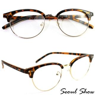 【seoul show首爾秀】玩美沁甜 圓框無度數裝飾平光眼鏡(6752豹紋金框)
