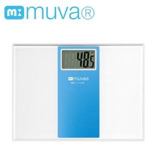 【muva】繽紛樂電子體重計(天空藍)