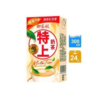 【御茶園】特上奶茶300ml(1箱/24入)