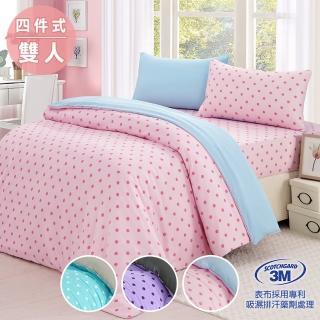 【三浦太郎】使用3M吸濕排汗藥劑處理/ 心漾點點雙人四件式床包被套組/ 三色任選-出清價售完不補(床包)