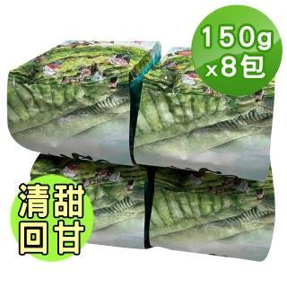 【TEAMTE】極品杉林溪金萱烏龍茶(300g/真空包裝)