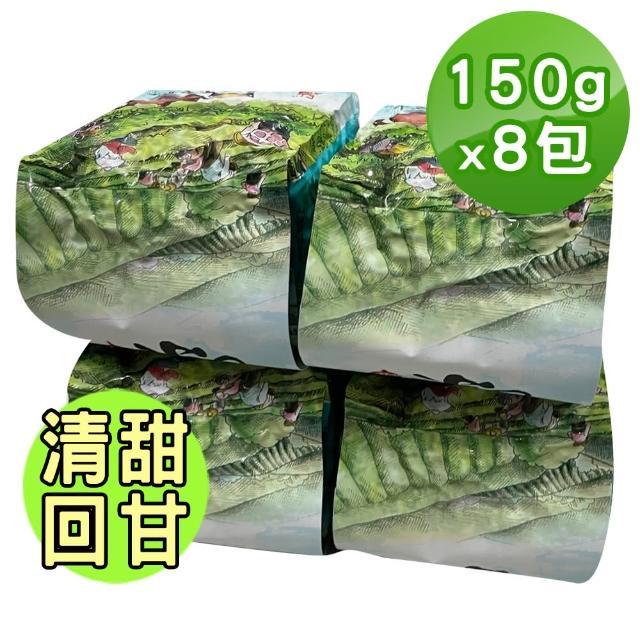 【TEAMTE】杉林溪金萱烏龍茶(300g/真空包裝)
