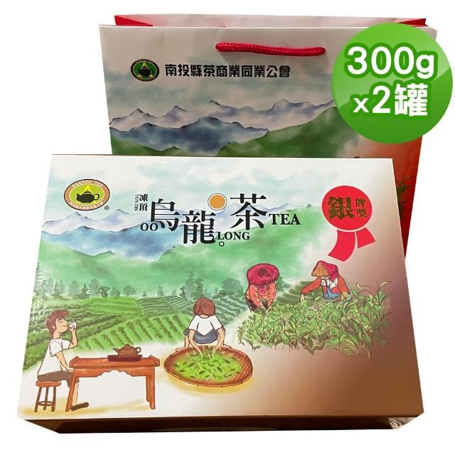 【TEAMTE】阿里山蜜香烏龍茶(150g/真空包裝)