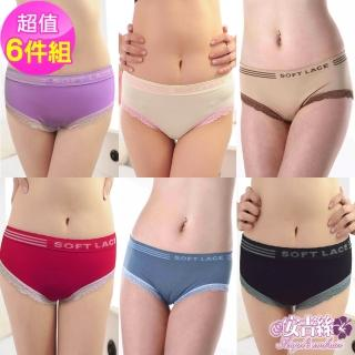 【安吉絲】透氣舒適混棉纖維竹炭無縫褲(6件組)