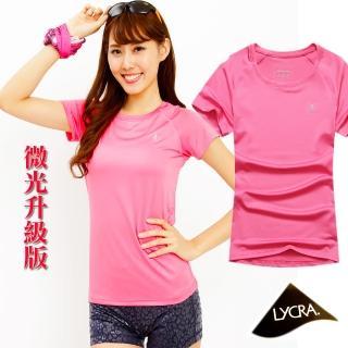 【戶外趣】愛爾蘭品牌 女款萊卡彈力反光排汗衣(C632321-粉紅)