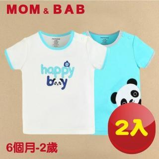 【MOM AND BAB】頑皮熊貓純棉短袖上衣-兩件組(6M-24M)