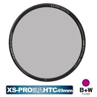 【B+W】XS-Pro KSM 49mm HTC-PL(高透光凱氏環形偏光鏡)