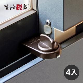 【生活采家】GUARD安全鋁窗鎖_簡便型_棕_4入裝(#99046)
