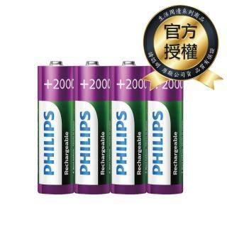 【PHILIPS】低自放鎳氫充電電池 AA 3號(2000mAh  4入)