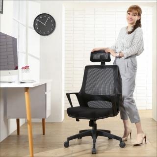 【BuyJM】舒伯成型泡棉網布高背電腦椅/辦公椅
