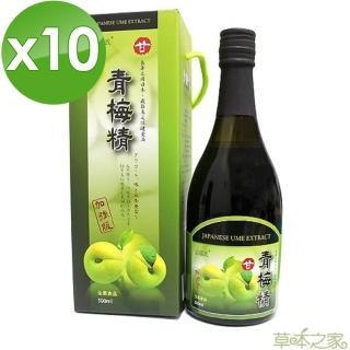 【草本之家】青梅精汁(500mlX10瓶)