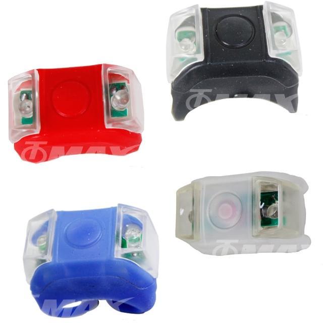 【omax】雙眼矽膠多功能警示燈(4入)