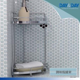 【DAY&DAY】雙層轉角架(ST3033S-2CH)