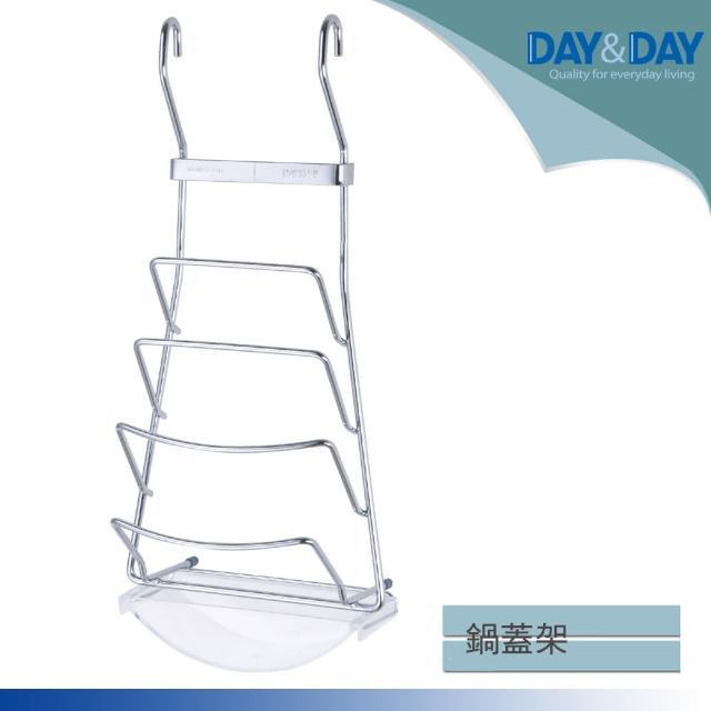 【DAY&DAY】鍋蓋架-掛式(ST3027B)/