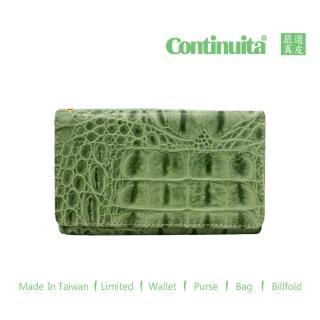 【真皮屋 CONTINUITA】MIT 鱷魚紋手拿包(大鱷魚紋綠色)
