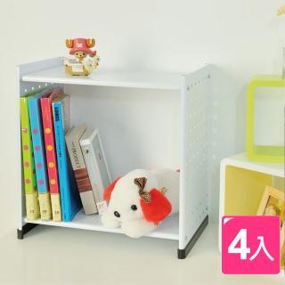 【H&R安室家】貴族風延伸式組合書櫃(加高版4入)