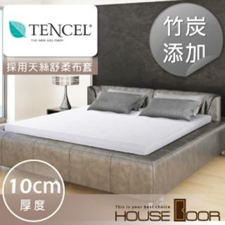 【House Door 好適家居】頂級涼感天絲布10cm竹炭平面記憶床墊(雙人加大6尺)