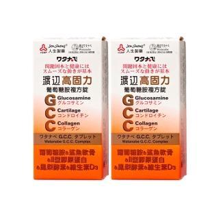 【渡邊】高固力葡萄糖胺複方錠(二入組)