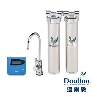 【DOULTON英國道爾敦】陶瓷濾芯顯示型雙管不鏽鋼櫥下型淨水器(DIS-M12D)