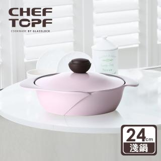 【韓國Chef Topf】La Rose玫瑰薔薇系列24公分不沾淺鍋/ 壽喜燒鍋