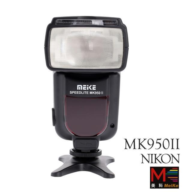 【Meike】美科閃光燈