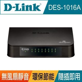 【D-Link】DES-1016A16埠 10/100Mbs 高速乙太網路交換器(黑)