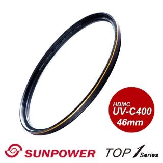 【SUNPOWER】TOP1 UV-C400 Filter 專業保護濾鏡/46mm