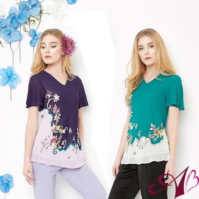 【A3】V領絲質印花柔情上衣(綠色/紫色)網友推薦