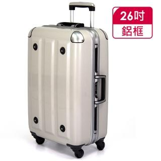 【MOM JAPAN】26吋-第二代旗艦正式版 PC鋁框行李箱(RU-3008-26-白)