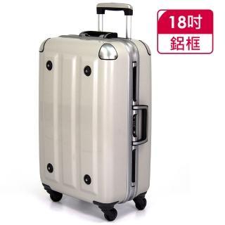 【MOM JAPAN】18吋-第二代旗艦正式版 PC鋁框行李箱(RU-3008-18-白)