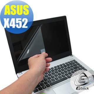 【EZstick】ASUS X452 X452VP 專用 靜電式筆電LCD液晶螢幕貼(可選鏡面或霧面)