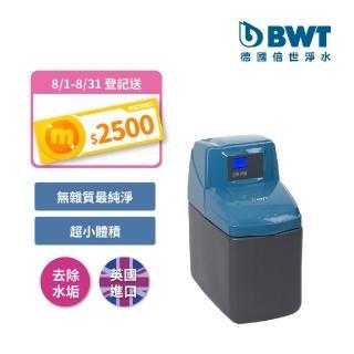 【BWT德國倍世】智慧型軟水機(AquaDial AD10)