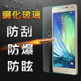 【YANG YI】揚邑Samsung Galaxy A7 防爆防刮9H鋼化玻璃保護貼