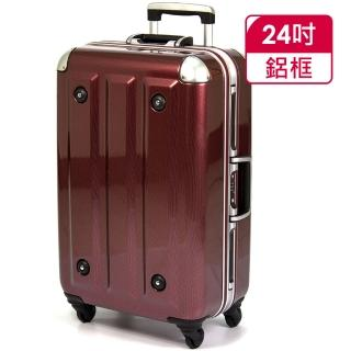 【MOM JAPAN】24吋-第二代旗艦正式版 PC鋁框行李箱(RU-3008-24-三色可選)
