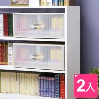 【真心良品】雅適加寬單抽式收納整理箱(2入)