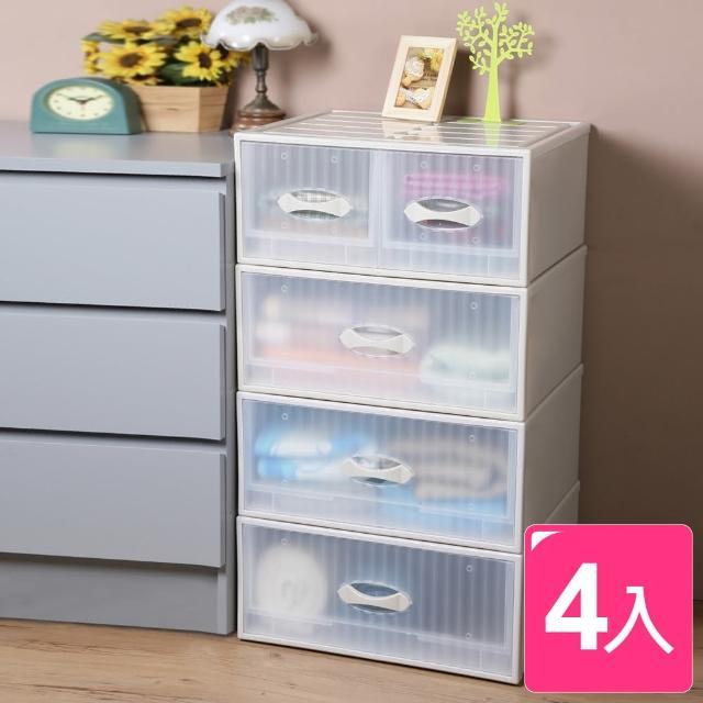【真心良品】雅適加寬單+雙抽式收納整理箱(4入)