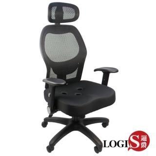 【LOGIS】雷洛工學3孔座墊強韌網電腦椅/辦公椅/主管椅